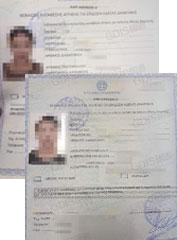 陆先生夫妻获批希腊蓝纸-【希腊贷款购房移民】