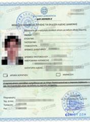 李先生获批希腊蓝纸-【希腊贷款购房移民】