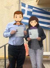 杜女士全家获批希腊居留卡-【希腊贷款购房移民】