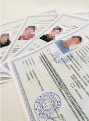 希腊移民华人,希腊蓝纸粉