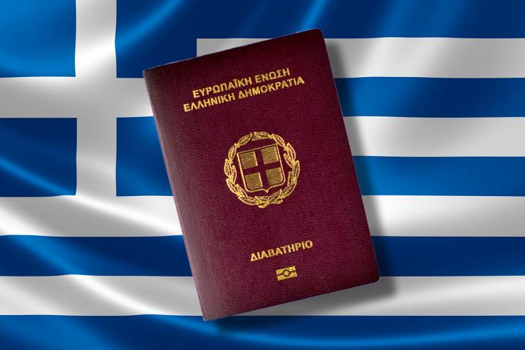 希腊护照项目出炉,移民希腊有更多选择
