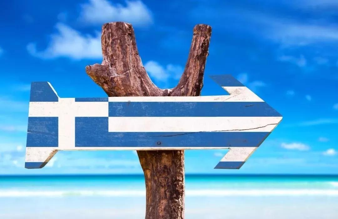 新总统推新政,希腊购房移民房价将上涨