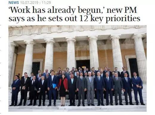 新政出了,现在购房移民希腊可行吗?
