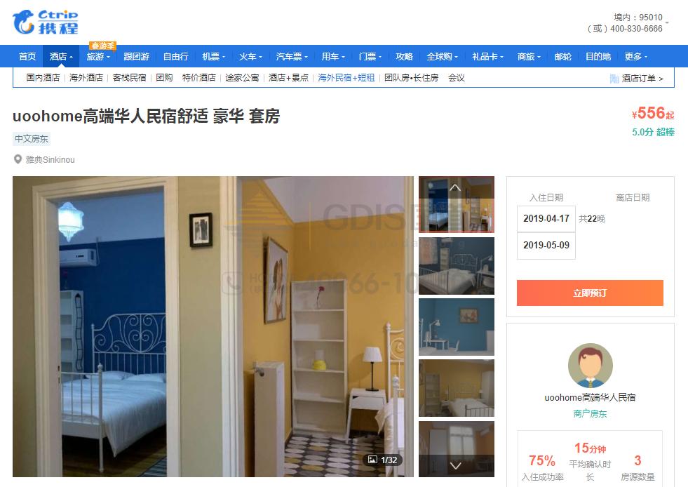 全国首家!贷款购房项目公寓正式运营获好评