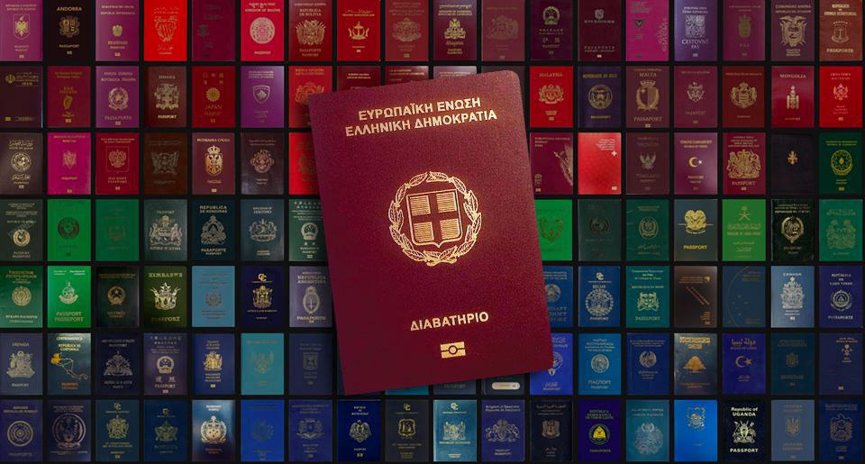 2019护照全球排行,2020年希腊移民护照项目实施