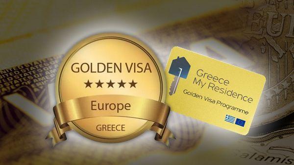 移民局网上预约发卡!希腊移民房价暴涨超7%