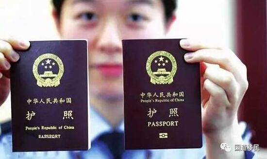 澳洲移民局开启中文在线申请和十年签